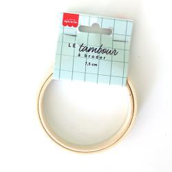 Tambour à broder - 7,5 cm
